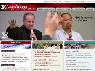 AsianAccess.org frontpage 2009