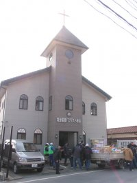 Front of Shiogama Bible Baptist Church in the sun