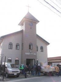 Front of Shiogama Bible Baptist Church in the sun