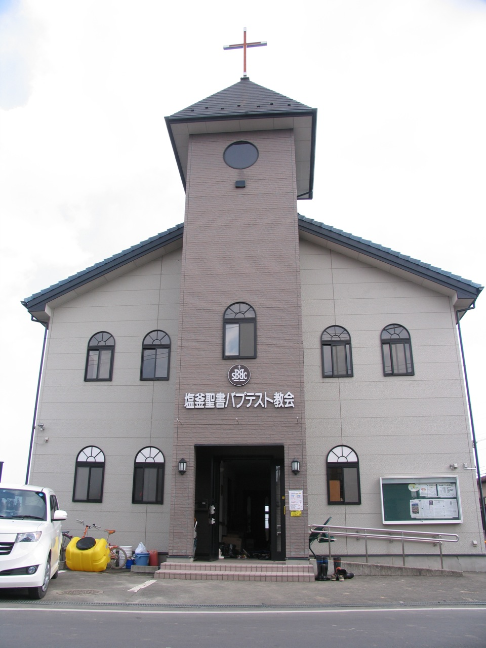 Shiogama Bible Baptist Church front