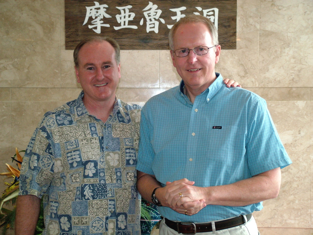 Joe with former interim president Bruce Johnson