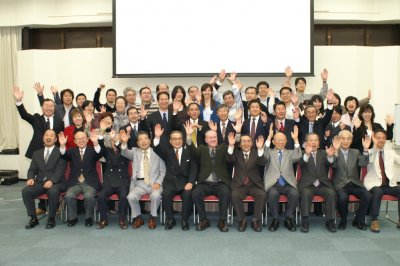 JCGI Network national leaders gathering in Japan