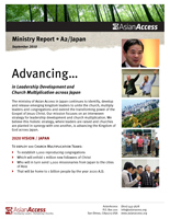 2010 JPN Ministry Year Report (front)