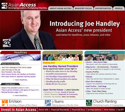 AsianAccess.org screenshot