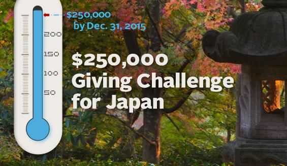 japan-giving-challenge