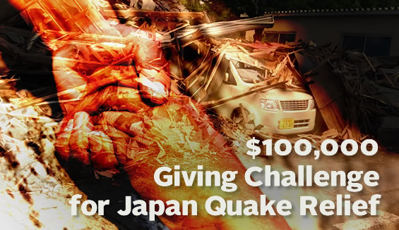 KumamotoEarthquake100k 565x327