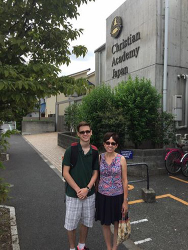 our first few weeks in japan caj