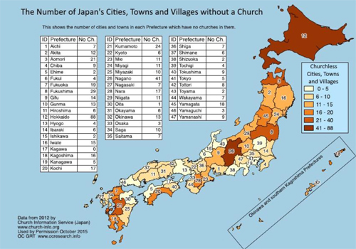 2015 October Jpn num Churchless Towns and villages