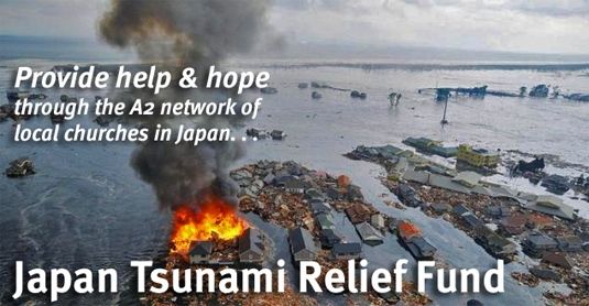 A2/Japan Tsunami Relief Fund