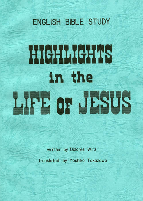 Highlights in the Life of Jesus