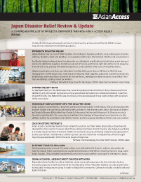 Japan Disaster Report - Page 1 thumbnail