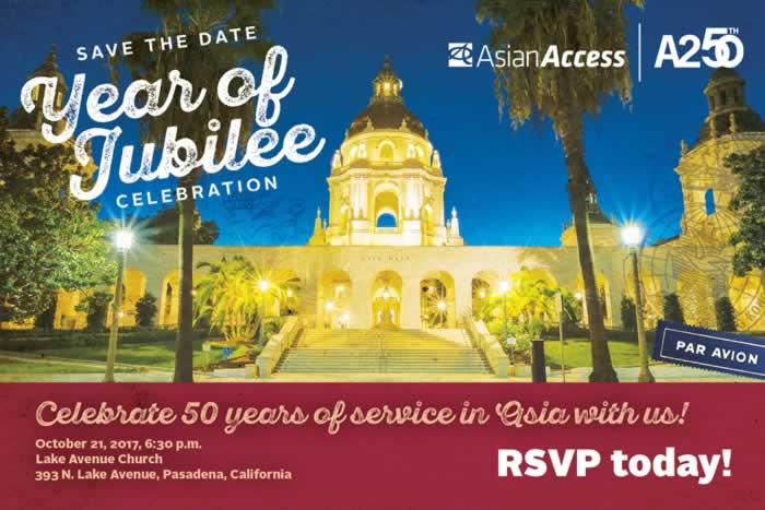 A2 savethedate postcard Pasadena front web