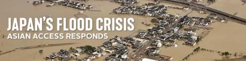 japans flood crisis July2018 800x200