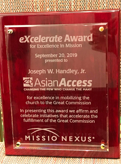 joe handley eXcelerate award 2019 plaque