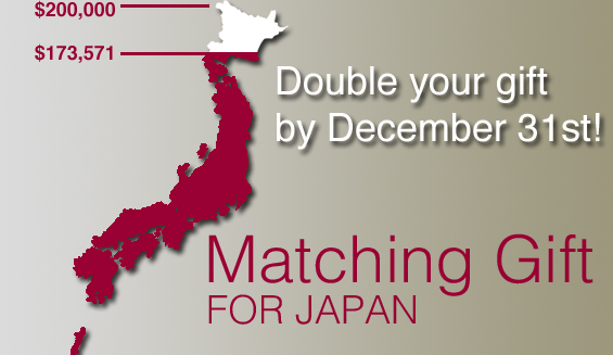 match-update-173K-japan map