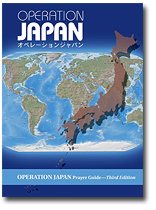 Operation Japan prayer handbook